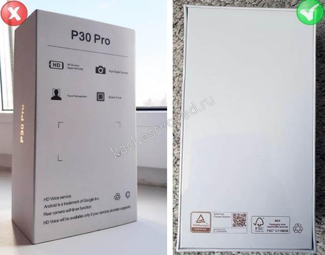 упаковка копия и оригинал huawei p30 pro